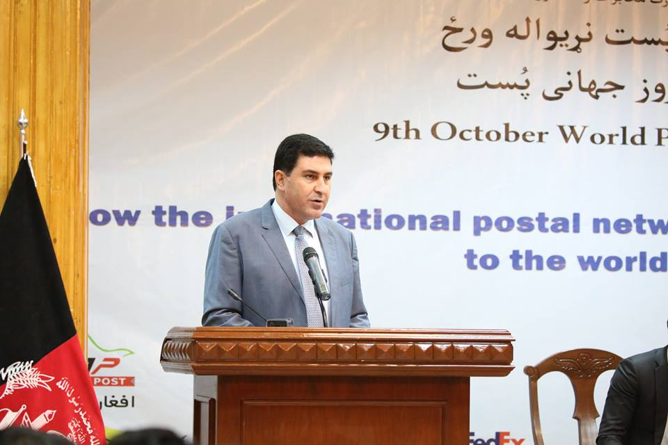 Ministry of Communications and Information Technology celebrates the World Post Day