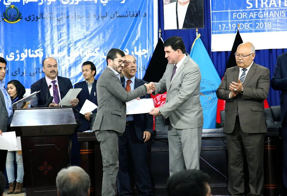 اشتراک در چهاردهمین کنفرانس ملی IT افغانستان