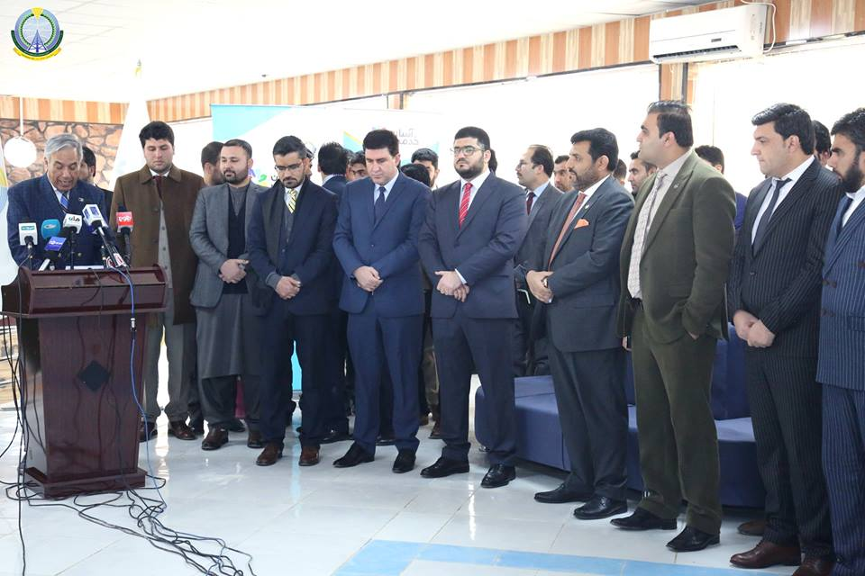 Asan Khedmat: Opening Of The First Center For Collecting Revenue And Commercial Licenses
