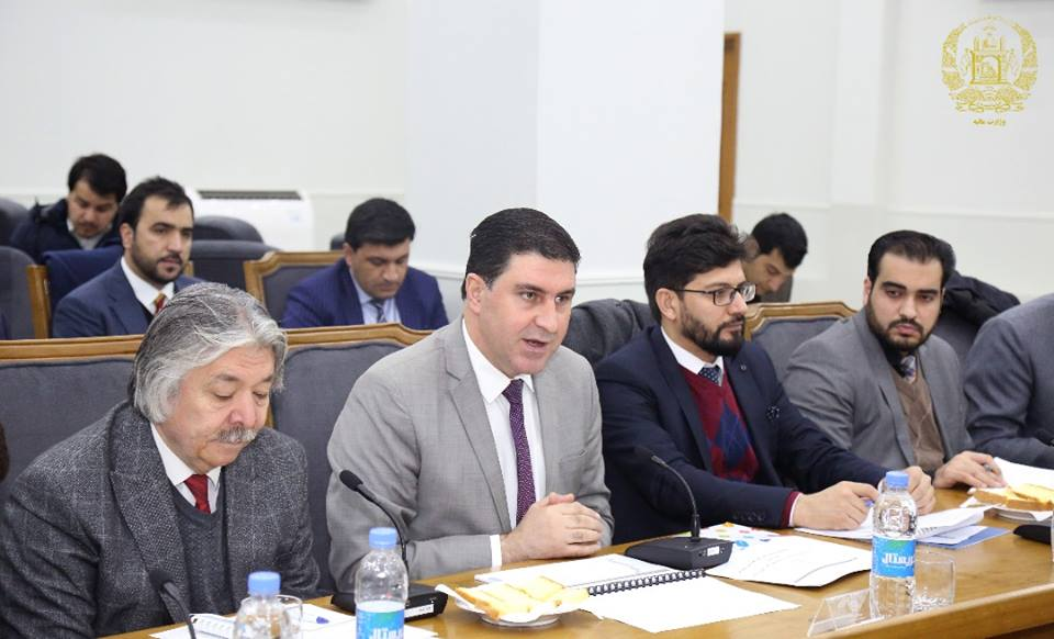 First meeting of Geneva Mutual Accountability Framework   Ministry