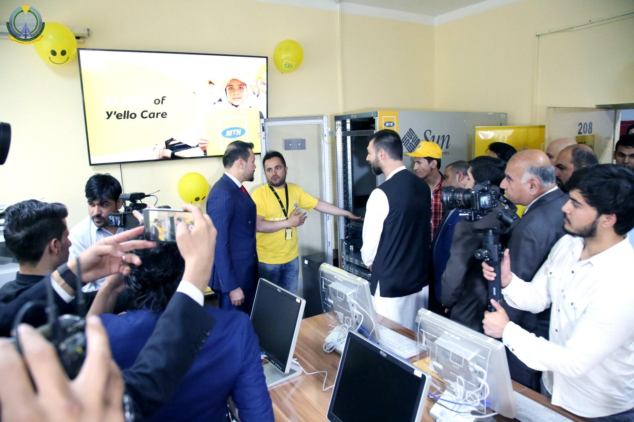 افتتاح مرکز تحقیقاتی تکنالوژی معلوماتی برای جوانان و محصلین IT
