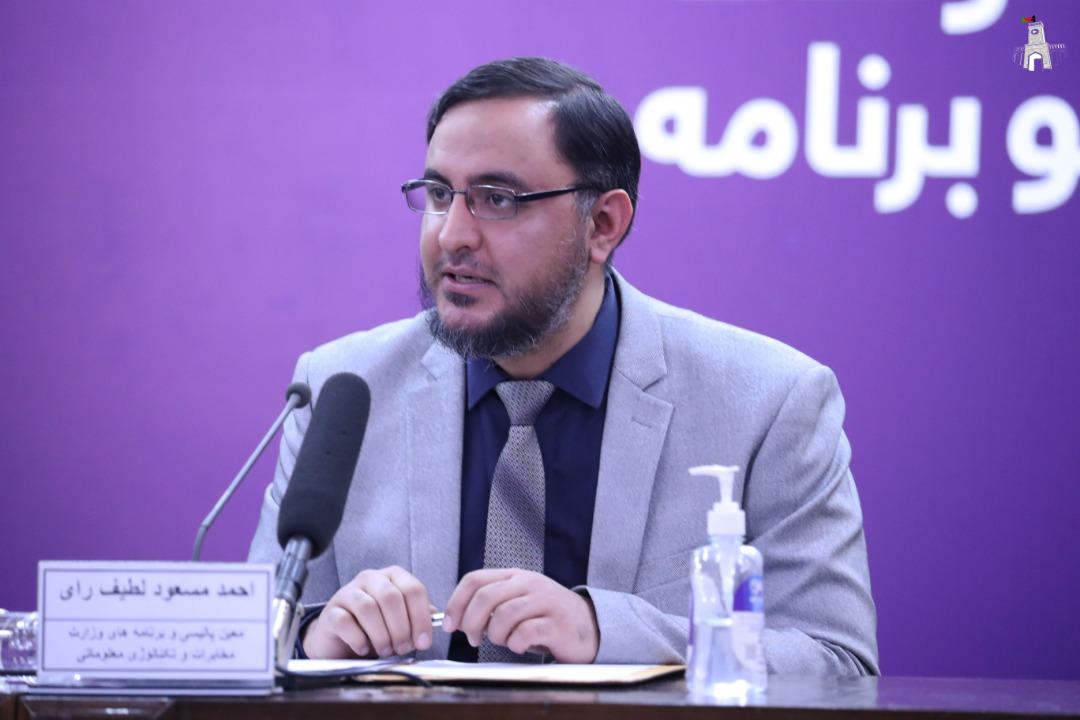 در اخیر محترم احمد مسعود لطیف رای و رییسان ذیربط، به سوالات خبرنگاران پاسخ ارائه نمودند.