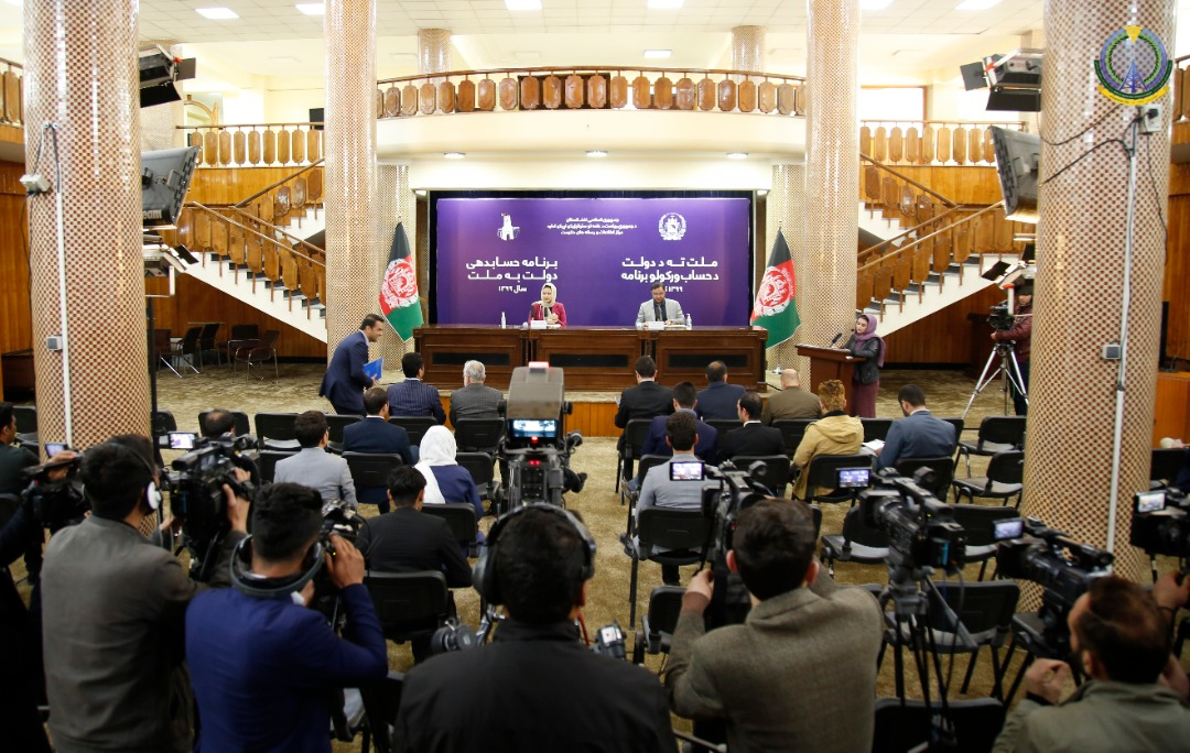 ارائه گزارش حسابدهی دولت به ملت حوت ۱۳۹۹