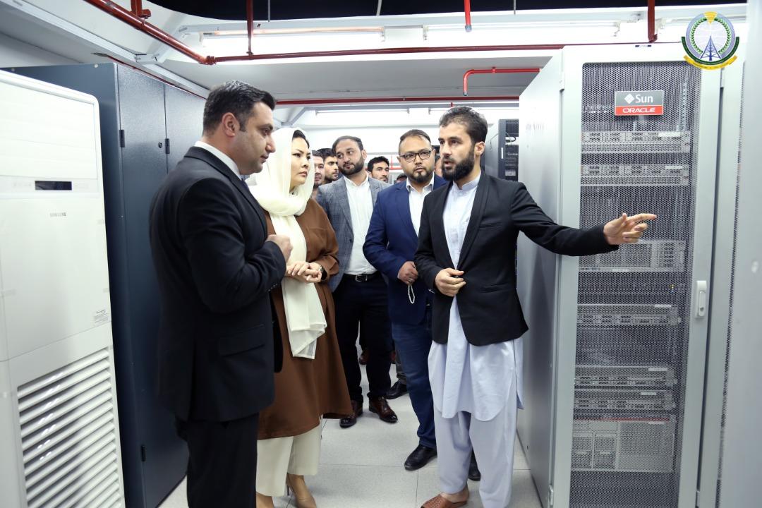 د افغانستان اطلاعاتو ملي مرکز (ډیټاسینټر)