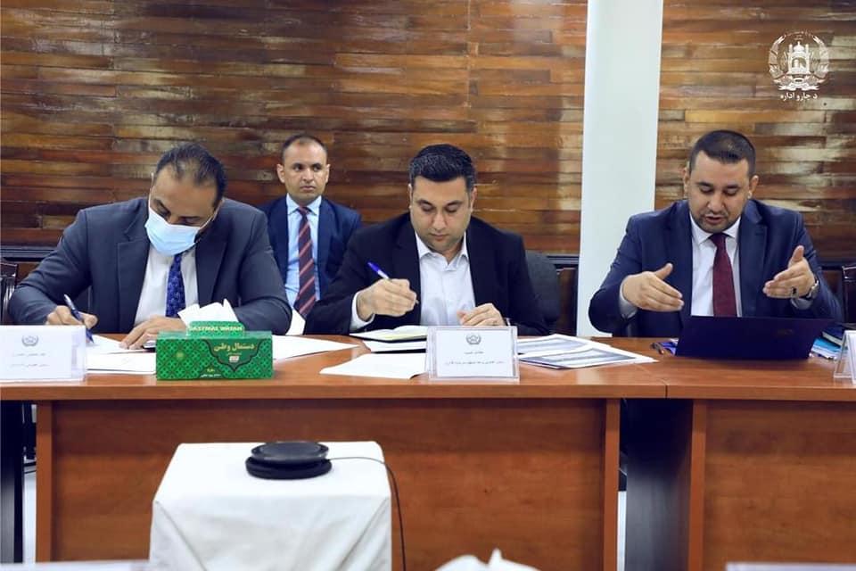 دومین جلسه کارگروه کمیسیون دیجیتالسازی ادارات دولتی