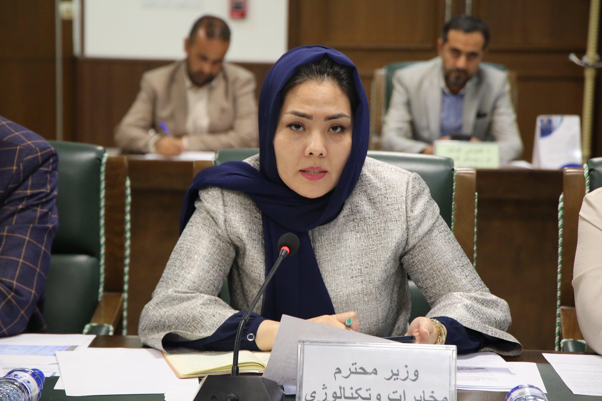 محترم معصومه خاوری وزیر مخابرات و تکنالوژی معلوماتی با حضور در جلسه کمیته رییسان این مجلس به سوالات اعضای این کمیسیون پاسخ ارایه نمود.