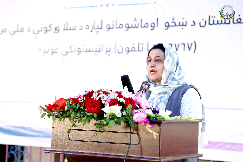 محفل افتتاحیه مرکز مشوره دهی برای زنان و اطفال افغانستان در وزارت امور زنان