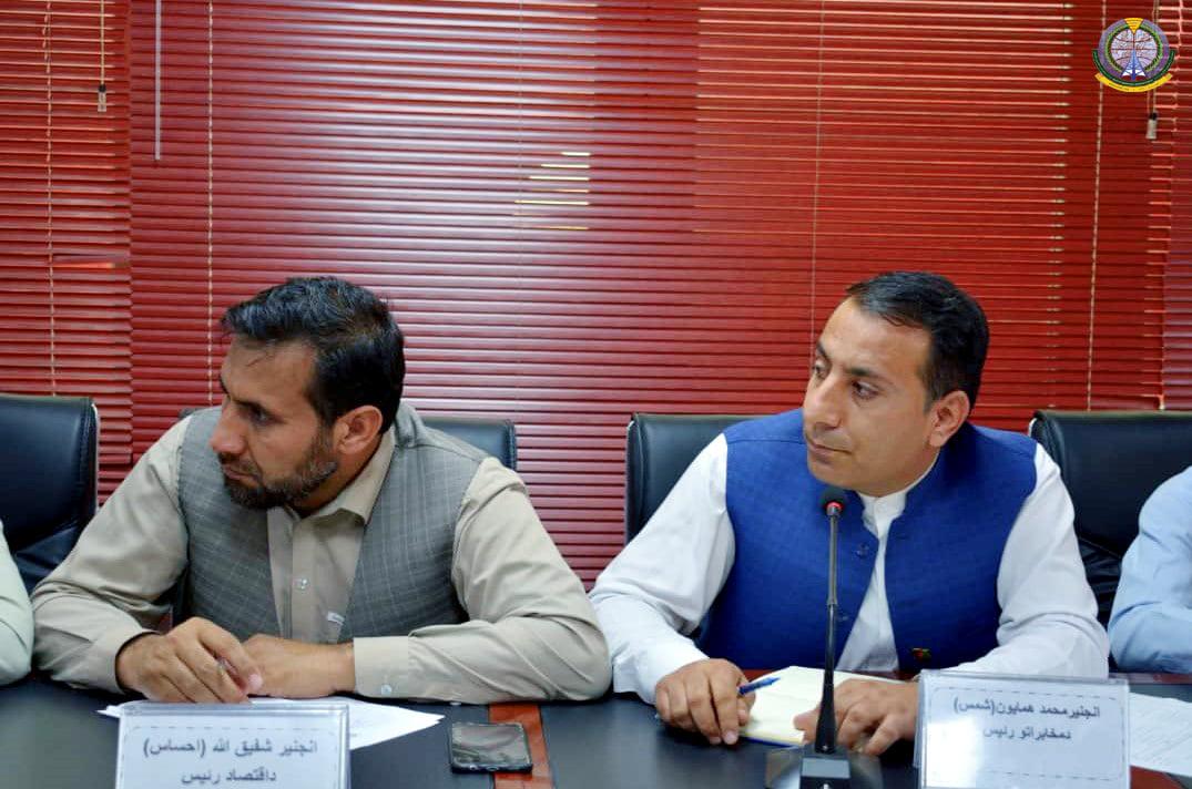 هدف اصلی این شورا، تشویق تمام ادارت دولتی برای استفاده تکنالوژی معلوماتی و مخابراتی، ایجاد هماهنگی برای ارایه خدمات در سطح ولایت